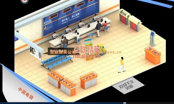 虚拟展馆设计图样