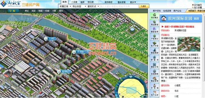 三维房产地图网