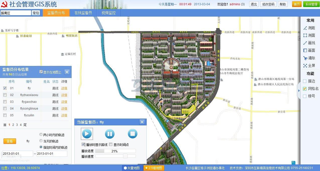 服务      基于城市gis地图(平面,卫星,三维)的可视化,网格化