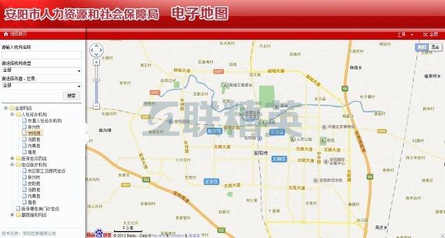 安阳人社局电子地图系统